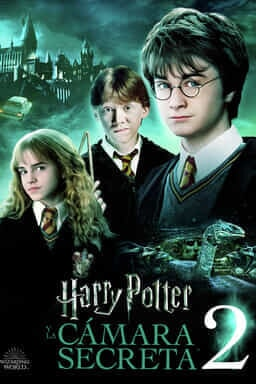 Harry Potter Y La Cámara Secreta - Key Art