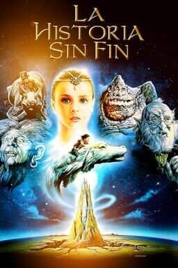 KeyArt: La Historia Sin Fin