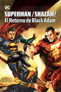 KeyArt: Superman/Shazam! The Return of Black Adam