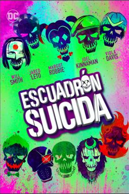 Escuadrón Suicida  - Key Art
